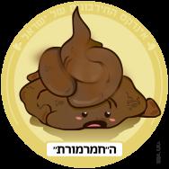 אינדקס החירבונים של ישראל